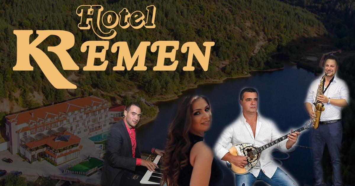 Folk party in Complex Kremen