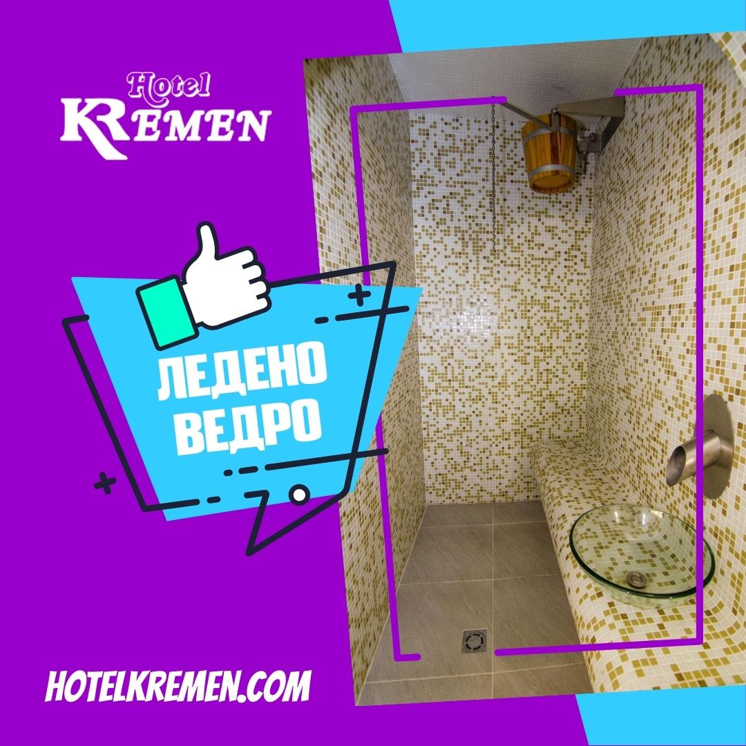 Ледено ведро в Спа Хотел Кремен - Кирково
