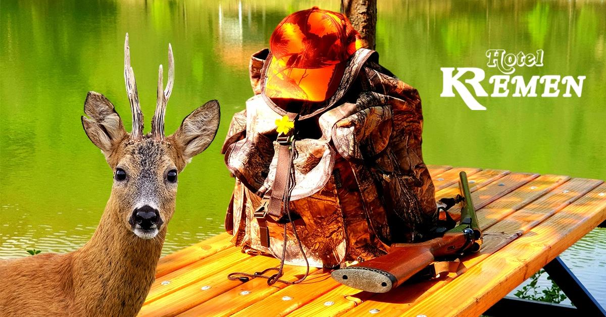 Ловният сезон за селекционният и трофеен лов на сръндаци е открит