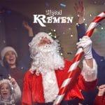 Коледни партита и банкети в Комплекс Кремен – Кирково